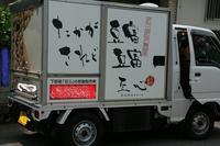 お豆腐屋さん.jpg